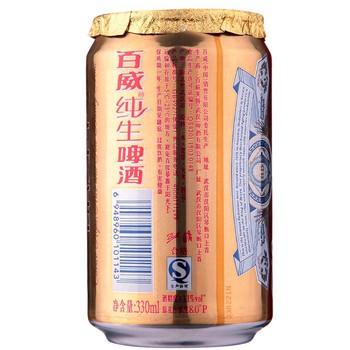 百威 酒精度: >3