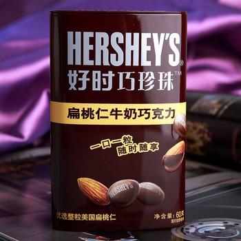 好时巧克力 糖果/巧克力