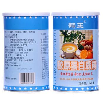 鹤王蛋白质粉